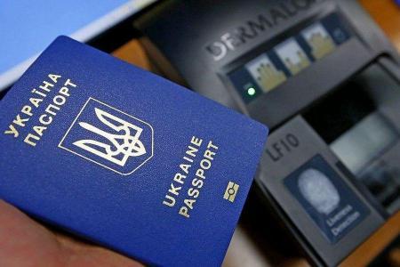 biometricheskiy-pasport-grazhdanina-ukrainy_22.05.2019