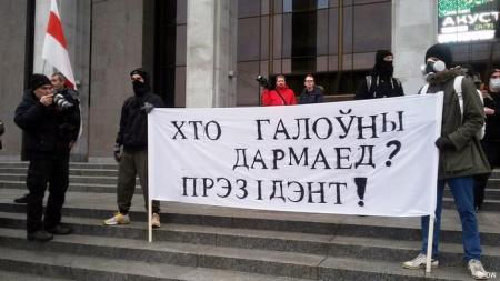 Контракт аннулирован: почему бунтуют белорусы