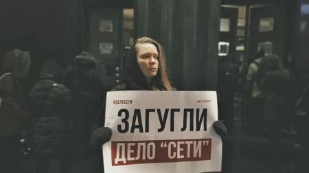Веганы против Путина, или Пытка Россией