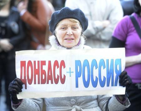 Несподіванка для Путіна: київська влада виявилася більш «сепаратистською», ніж сам Донбас