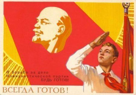 Ленин в тебе и во мне, или Если помрет Путин