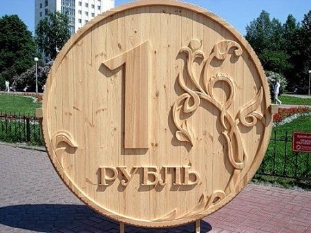 Курс доллара в России достиг нового исторического максимума - Цензор.НЕТ 4979