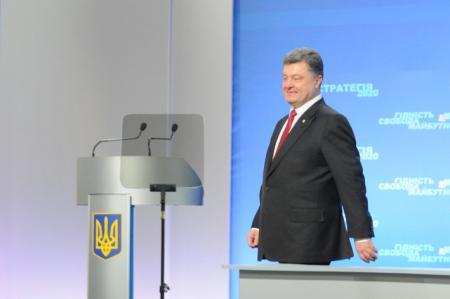 poroshenko_reform