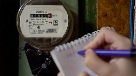 Кабмин обнародовал окончательные тарифы на электроэнергию для населения