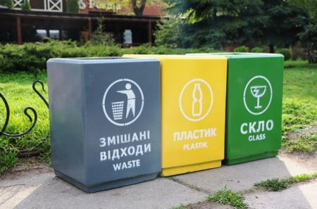 В Харькове за сданный пластик и стекло предложили необычную