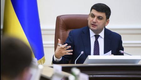 Гройсман рассказал, как поощрить украинцев не ездить на заработки
