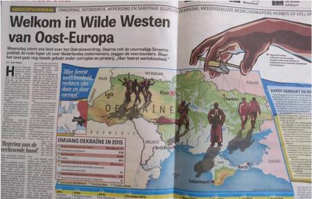 Мы  живем на Диком Западе Восточной Европы. Очень хочется пожить в скучной стране