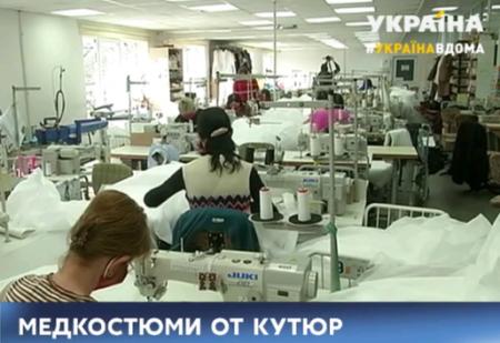Во Львове сразу пять фабрик переориентировались с одежды на защитные костюмы