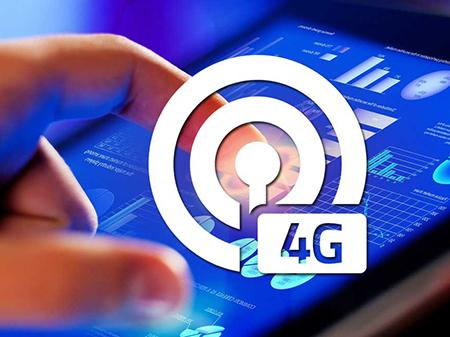 Украинцам рассказали, как проверить карточку на доступ к 4G