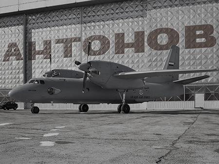 Китай заинтересовался украинскими самолетами - МЭРТ