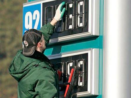 Ціни на бензин і автогаз призупинили зростання