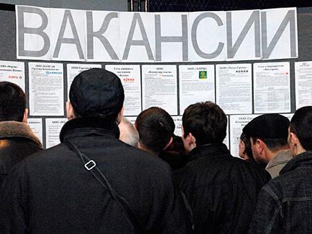 В Украине на одну вакансию претендует шестеро безработных