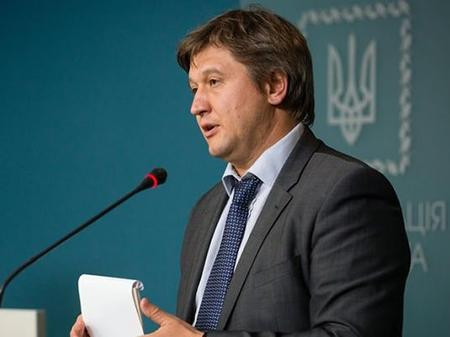 Данилюк рассказал, как будут продавать госпредприятия без ФГИ