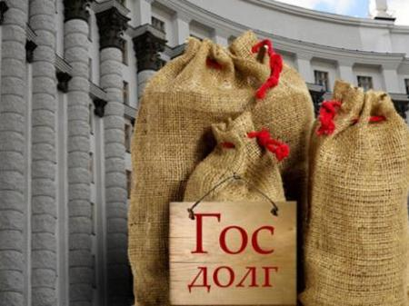 Украина сократила государственный долг
