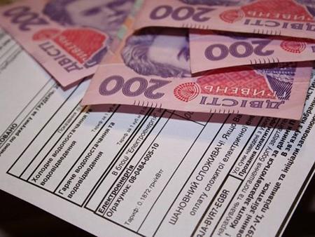 Українців готують до нових тарифів