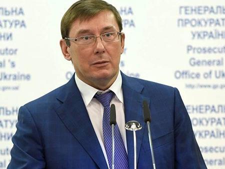 Луценко провалил все главные задачи на посту главы ГПУ – экс-посол США