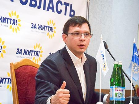 СБУ просят возбудить против Мураева дело о госизмене