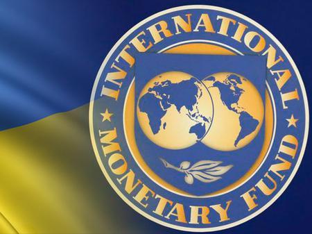 МВФ ожидает от Украины неотложного создания антикорсуда