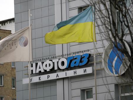 Нафтогаз обвинил Газпром в нарушении условий транзита газа