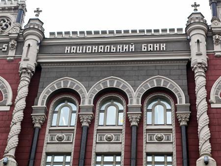 НБУ сократил продажу валюты на межбанке почти в девять раз