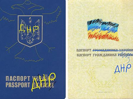 Ползучая аннексия Донбасса. Чем опасны для Украины путинские паспорта ОДРЛО