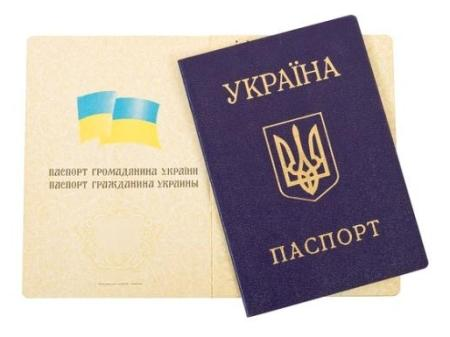 За год украинского гражданства лишились более пяти тысяч человек