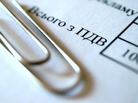 60% работодателей нарушают налоговое законодательство – ГФС