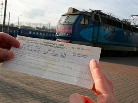 Укрзализныця намерена побороть нехватку билетов