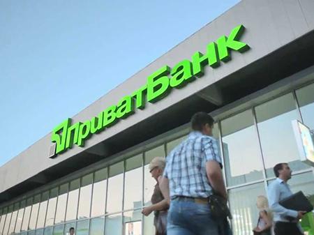 Приватбанк готовится продать курорт