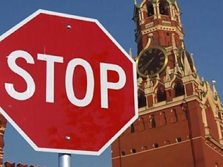 В Украину запретили ввоз 19 книг из России