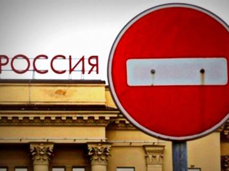 sanktsii_rus1