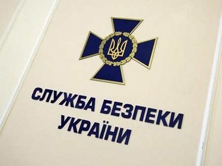 СБУ разоблачила масштабное хищение в Укрзализныце