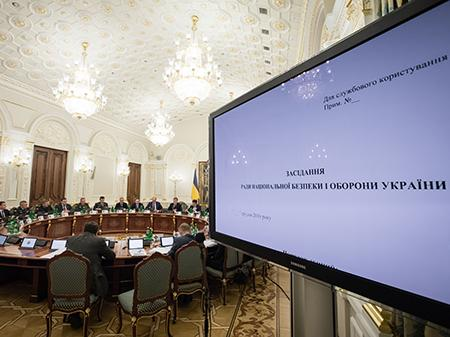 Секретарь СНБО назвал некоторые госорганы угрозой национальной безопасности