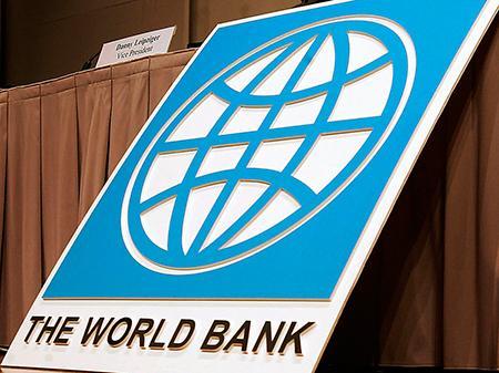 Во Всемирном банке не исключают нового финансового кризиса