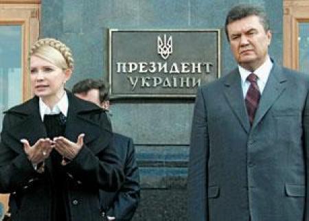 Чем отличаются Тимошенко и Янукович?