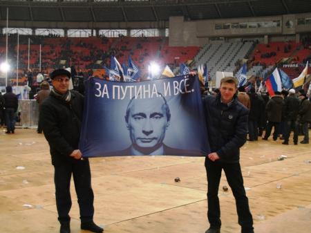 Хунта всё, или Кремлевский киллер