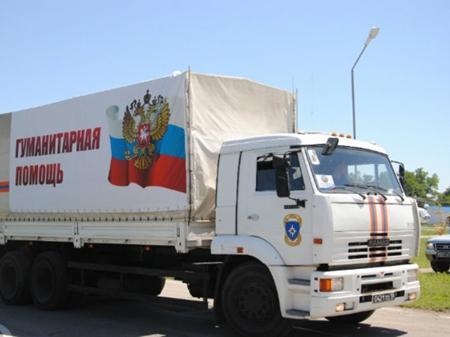 Российские ревизоры едут в Донбасс выяснять, кто и куда потратил деньги Кремля - Тымчук