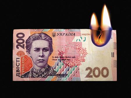 В Россию продавать – «стабильности» не видать?