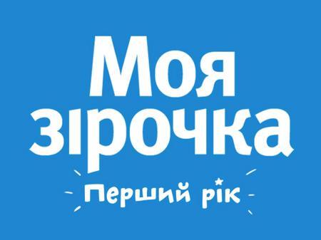 Logo_MZPR