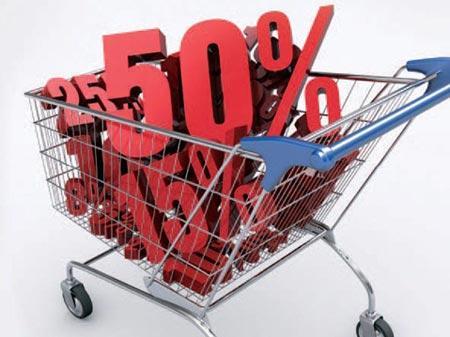 Shopping_cart_offer