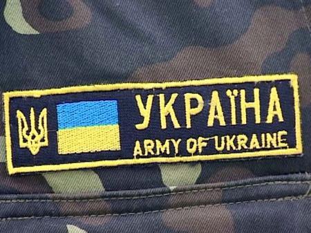 army_avatar