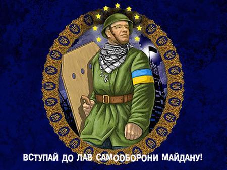 Покаяние Чичитова