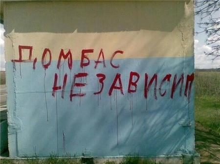 Россия как аварийный выход, или Киеву назло