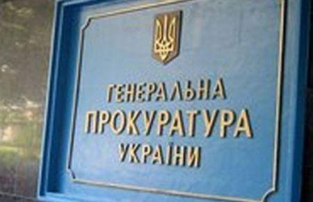 Кузьмин: у прокуратуры США есть свидетельства причастности Тимошенко к убийству