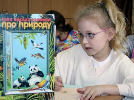 Почему дети хотят учиться?