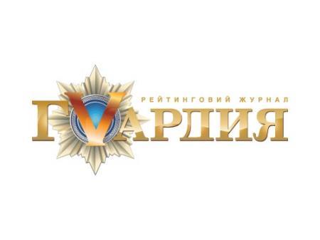 gv_logo_big