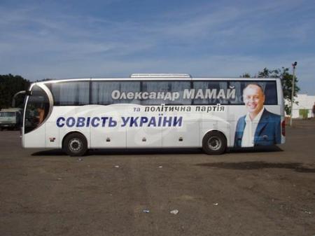 Порядок на болоте: почему однопартийность приведет к краху Украины