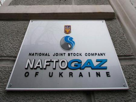 naftogaz_big