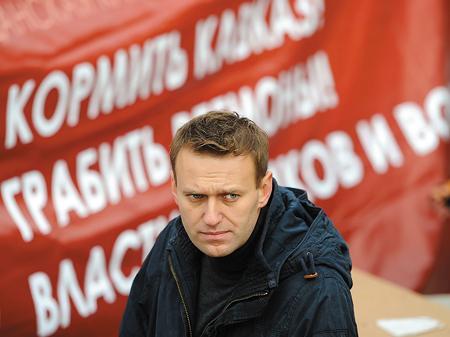 Навальный: Крым никогда больше не станет частью Украины