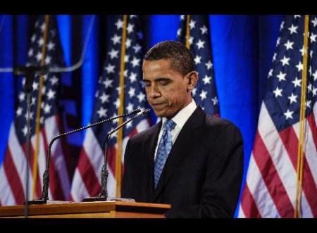 Штаб Обамы заплатит за финансовую непрозрачность избирательной кампании